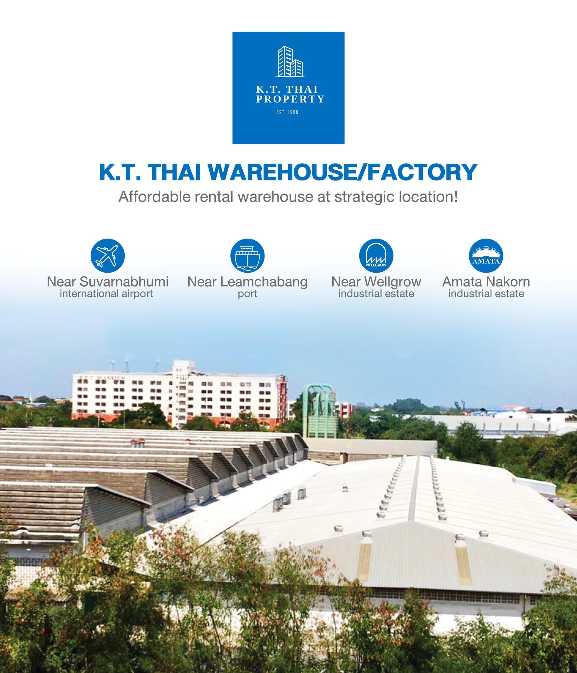 โกดังให้เช่า บางนา Warehouse for rent factory for rent