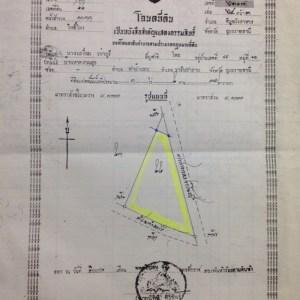ขาย ที่ดิน อุบลราชธานี พิบูลมังสาหาร 4 ไร่ ใกล้ถนนสถิตย์นิมานกาล