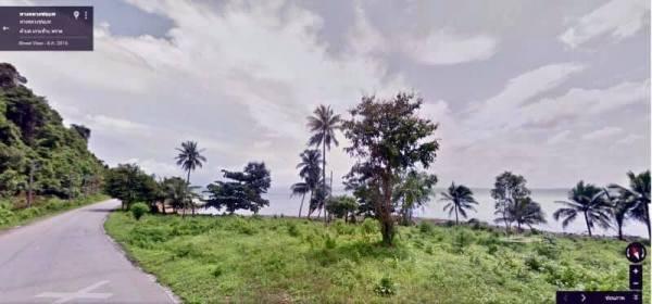 ขาย ที่ เกาะ ช้าง