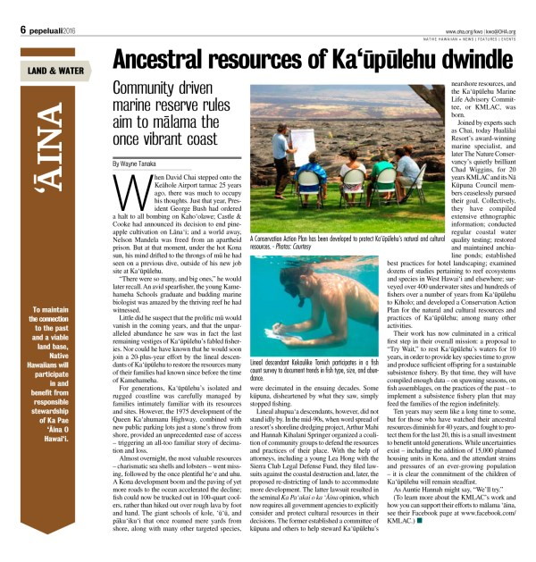KWO0216_WEB pg6