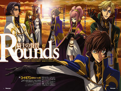 Code Geass R2 - Knights Of Rounds