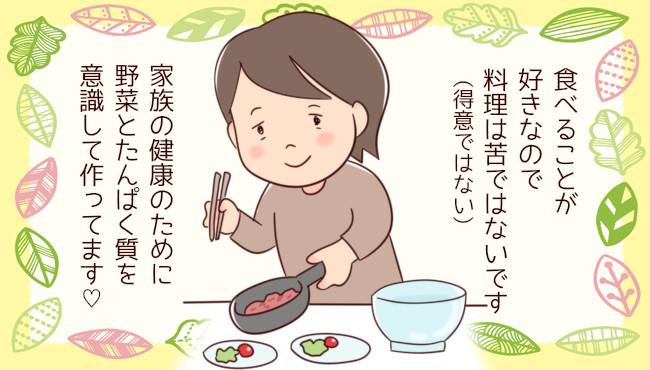 家族のために料理をするママ