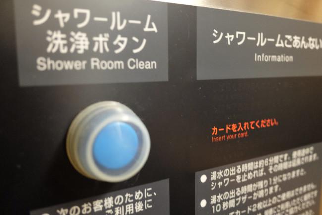 サンライズエクスプレスのシャワー室 シャワールーム洗浄ボタン
