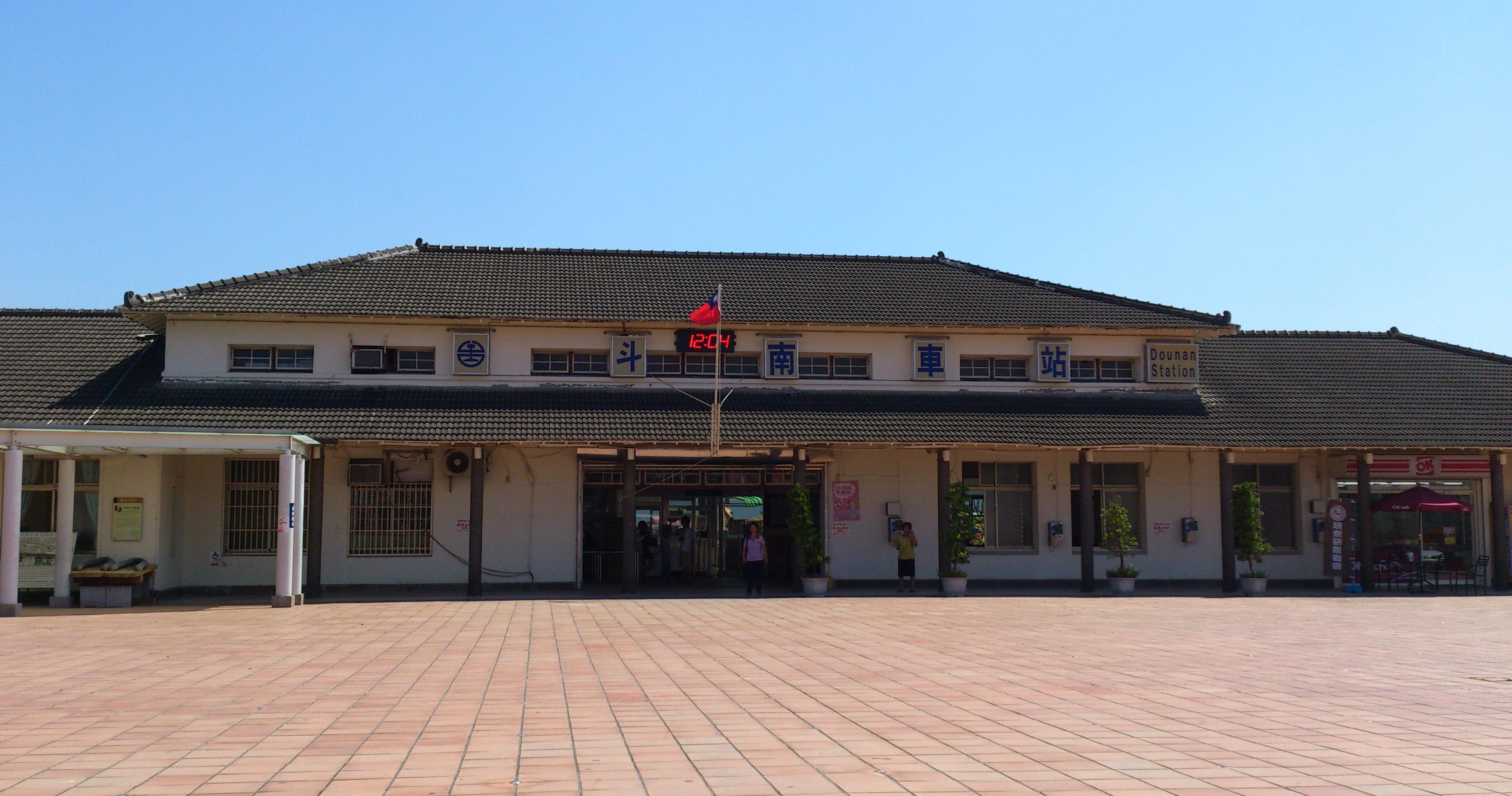斗南火車站 – 記憶鮮明
