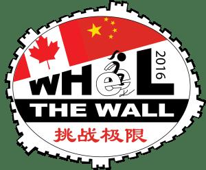 logo_final_0705