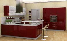 Галерея кухонь в стиле модерн, часть 4