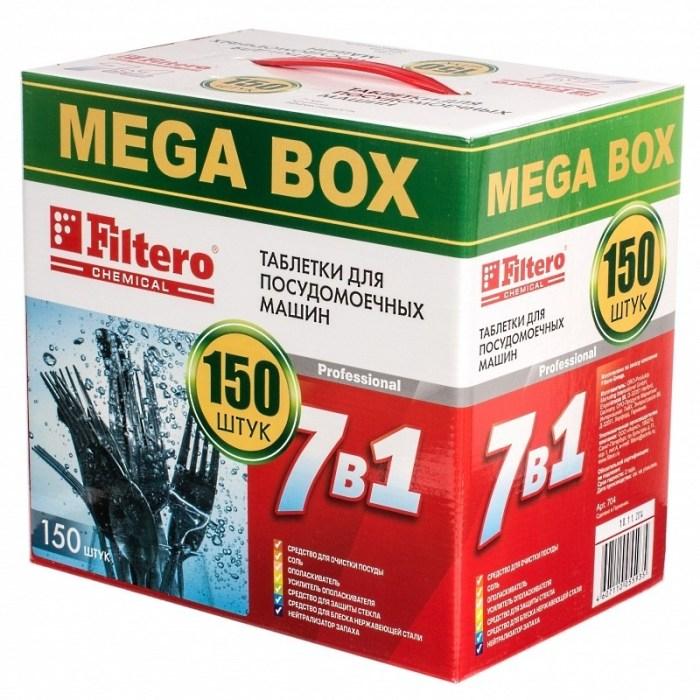 Таблетки Filtero «7 в 1» в мегаупаковке