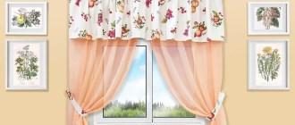 Скрытые роли, которые играют шторы в кухонном интерьере