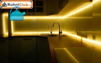 Желтая-подсветка-фартука
