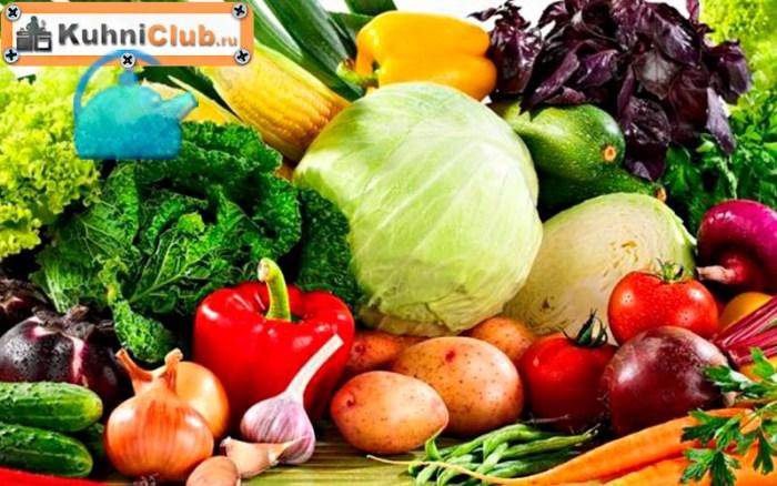 Разновидности-овощей