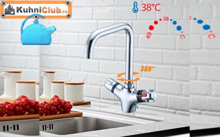 Смеситель-с-термостатом-для-кухни