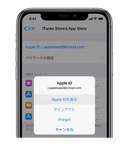 iTunes Store決済利用でのhuluの解約方法