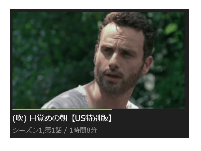 huluで配信されているウォーキングデッドの限定動画「US特別版」