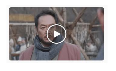 「客主~商売の神~」第28話の動画のあらすじ