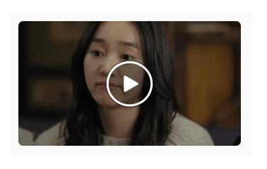 「ウチに住むオトコ」第16話の動画のあらすじ