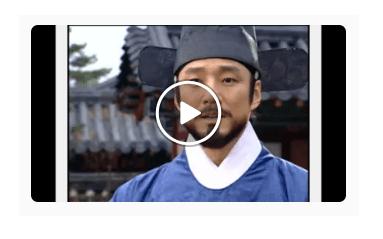 「宮廷女官チャングムの誓い」第23話の動画のあらすじ