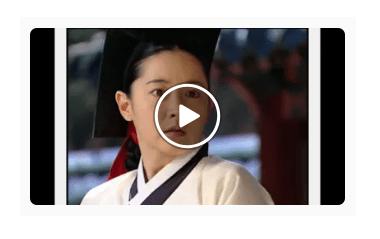 「宮廷女官チャングムの誓い」第17話の動画のあらすじ