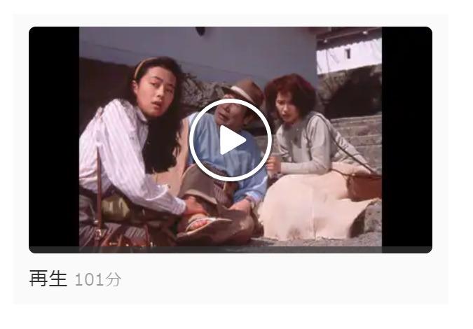 映画「男はつらいよ 寅次郎の青春(第45作)」の動画