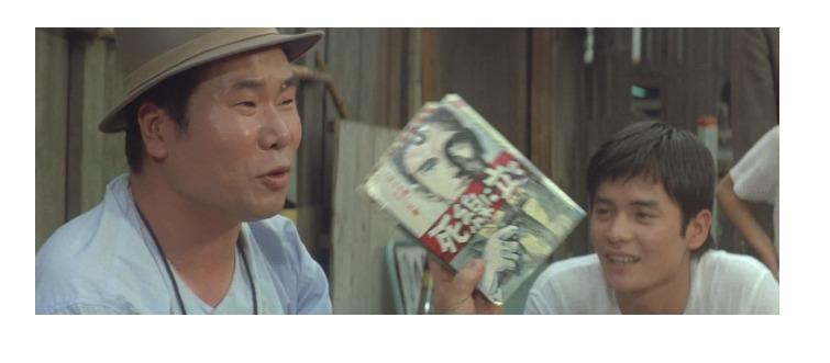 第1作「男はつらいよ」で啖呵売した商品「古本(雑誌)」