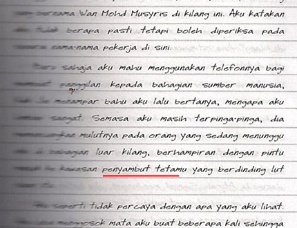 Minah Kilang Versi Power Office Girls