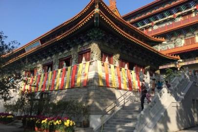 Монастырь По Лин, Гонконг