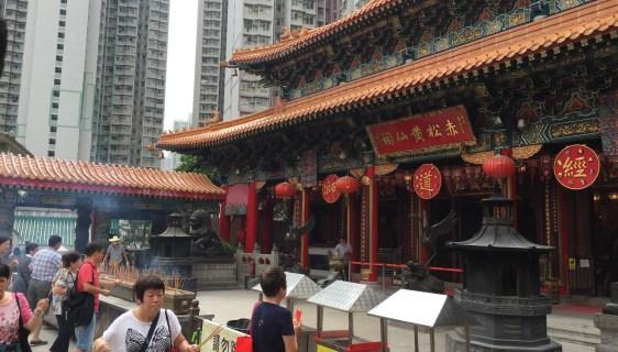 Храм Вонтайсинь (Wong Tai Sin, 黃大仙區), Гонконг