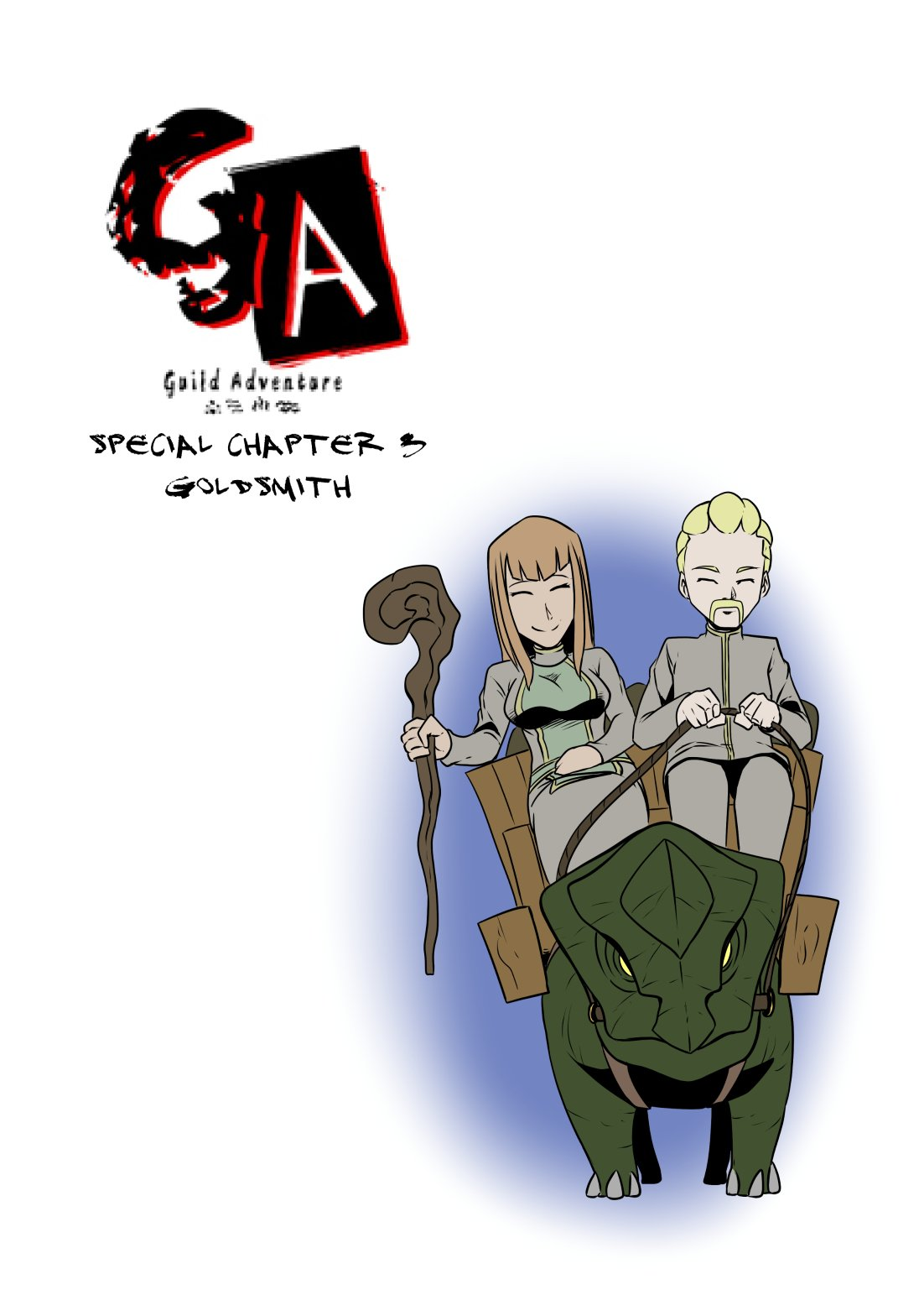 Special chapter 3 cover