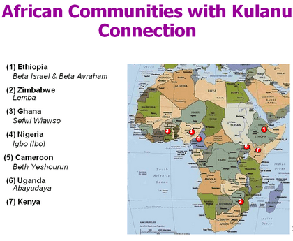 African communities with Kulanu Connection