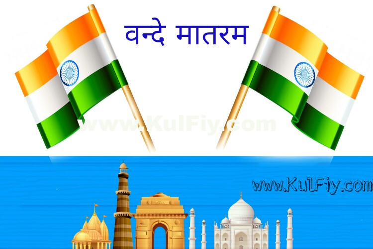 Independence day images india