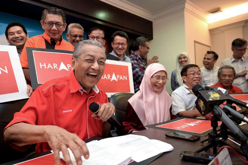 PH dilihat sebagai pengkhianat orang Melayu, kata Dr Hoo Ke Ping