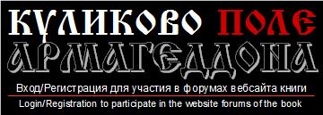 Login to website