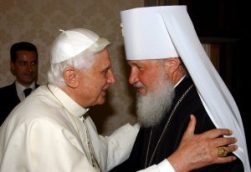 Бенедикт XVI и Гундяев в 2005. Встреча