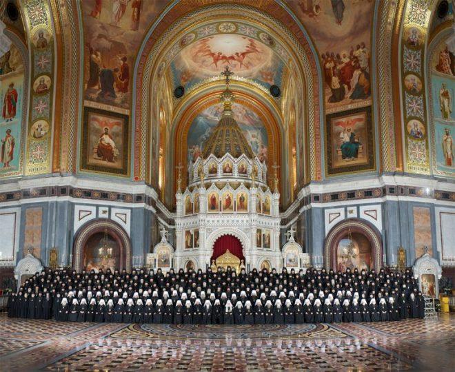 Собор обновленцев-епископов