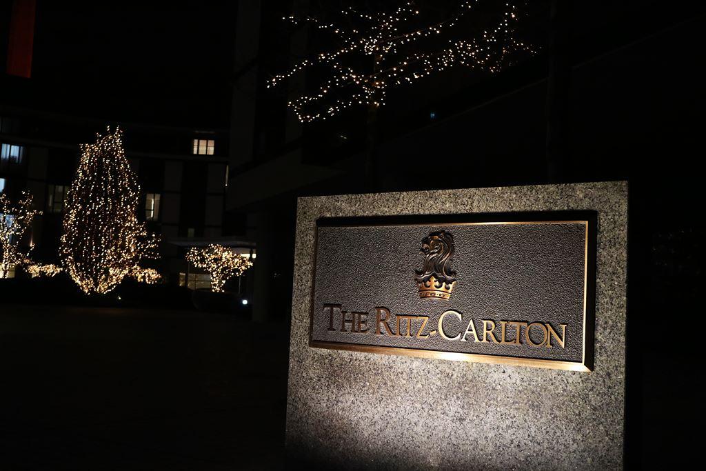 Kullakeks-Ritz Carlton-Hotel