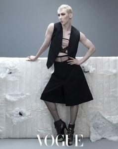 Jo Kwon Drag Vogue