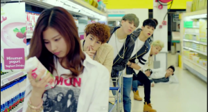 super market Got7
