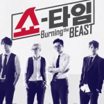 "Breaking Down ""Burning The Beast"""