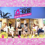 "What to Expect from ""A Pink's Showtime"""