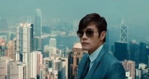 Lee Byung Hun Mulan KultScene