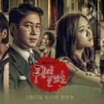 K-Dramas as a Window into the Realities of Korean Society