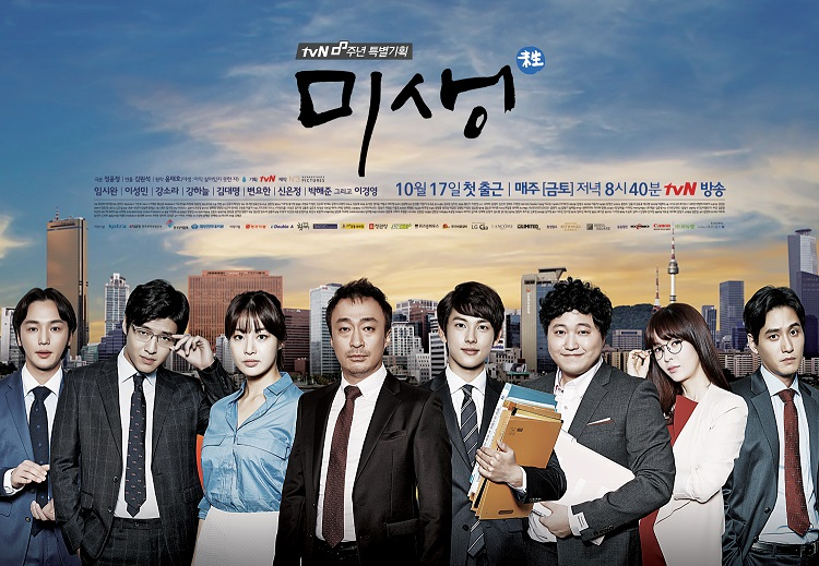 K-dramas and realities of Society (2)