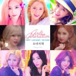"Girls' Generation's ""Lion Heart"" and ""You Think"" Song Review"