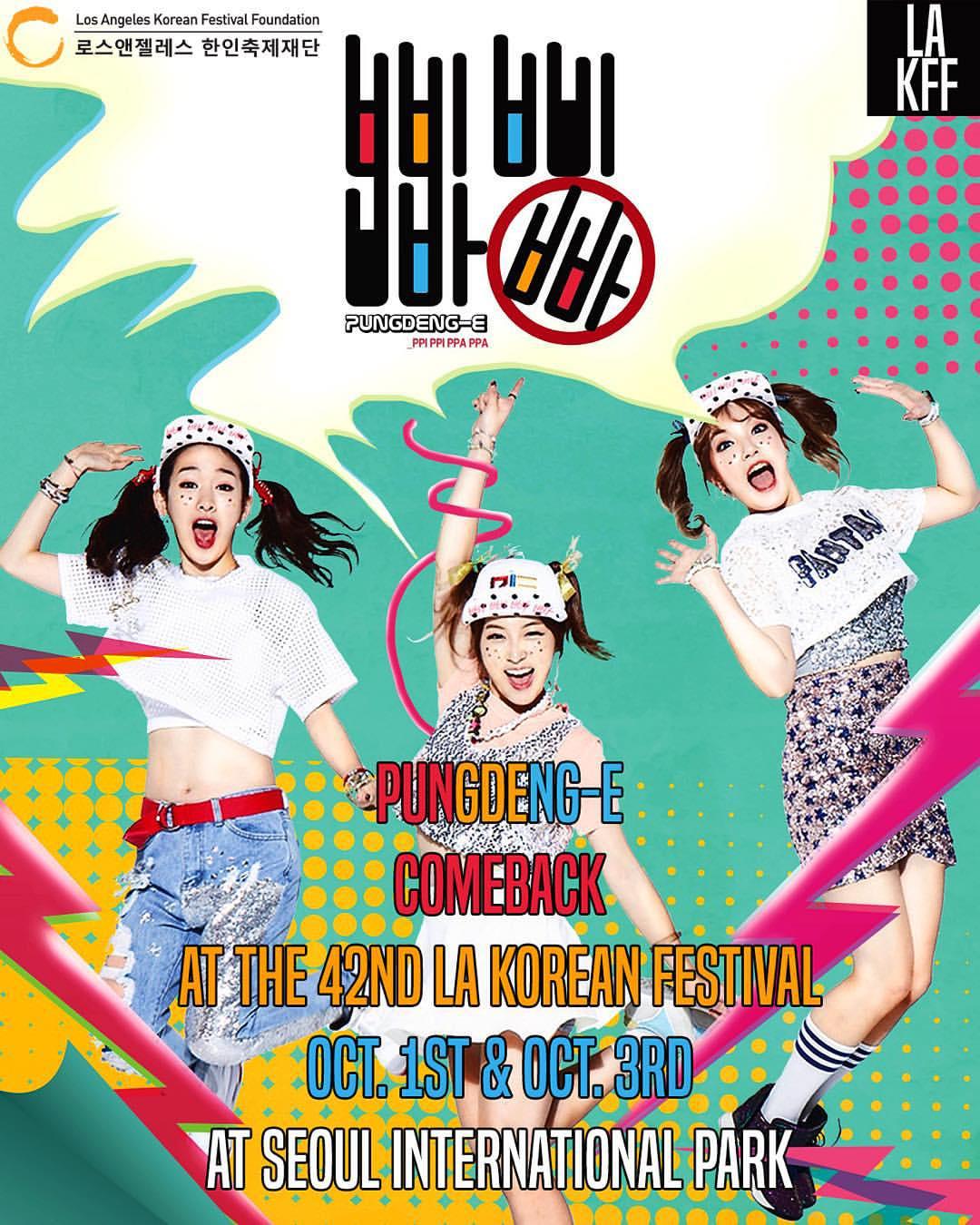 pundeng-e comeback los angeles korean festival pundeng-e