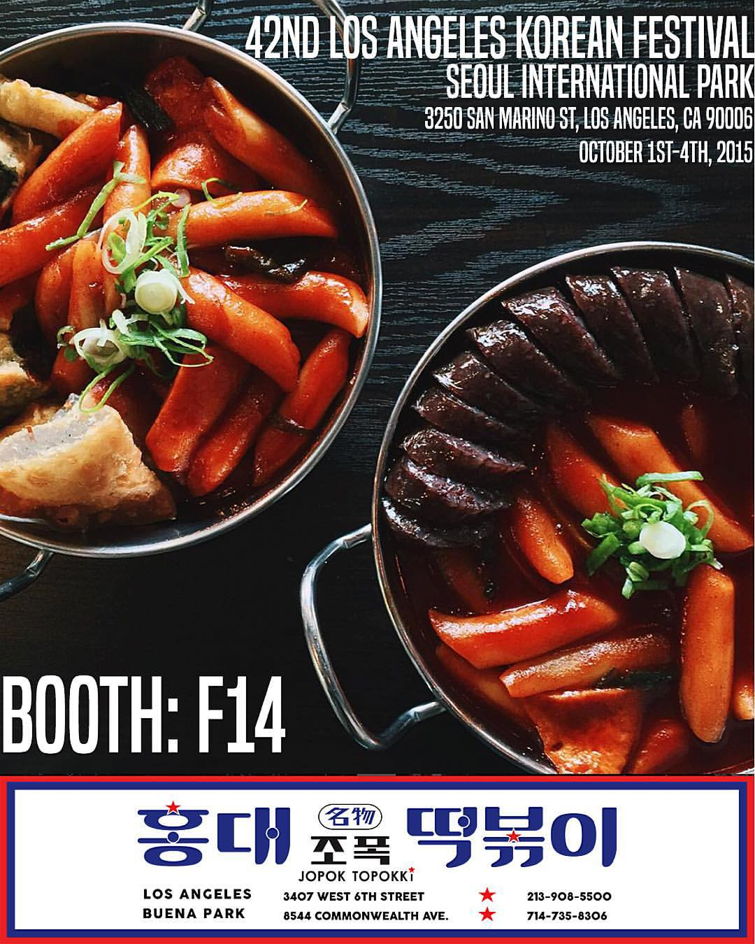 toppoki dubokki los angeles korean festival
