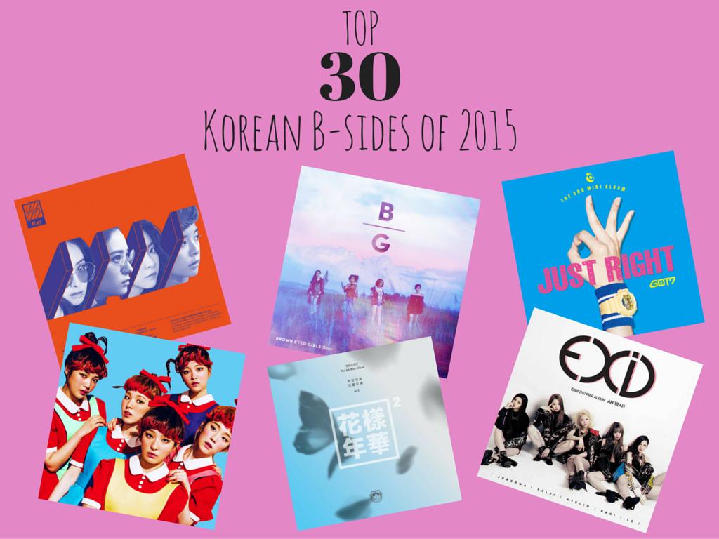 top best korean kpop b sides album cuts 2015