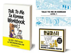 talk to me in korean book pdf