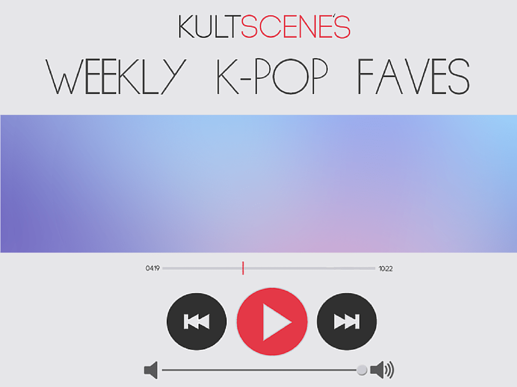 weekly kpop favorite songs may 2016