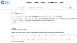 C-JeS statement on Park Yoochun (Screenshot)