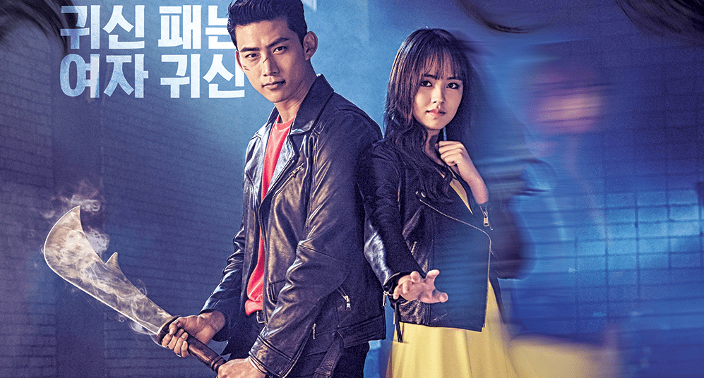 """Let's Fight Ghost"""" Diverges From Previous Ghost Dramas - KultScene"""