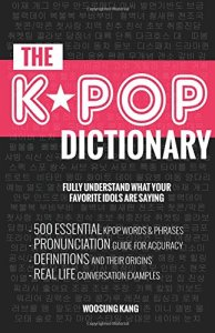 K-Pop Dictionary